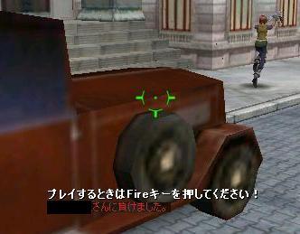 Gunz050.jpg