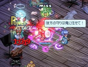 デズ1確~♪