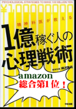 1okuka_convert_20090511201135.png