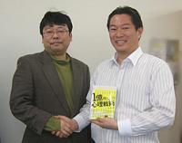 kabasawasan2_convert_20090511201119.png