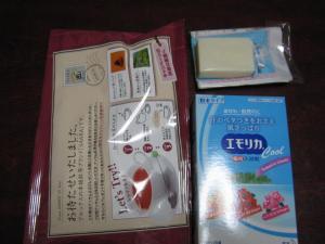 IMG_0177_convert_20090821203412紅茶