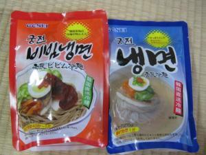IMG_0209_convert_20090903211555冷麺