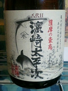 taheiji1.jpg