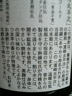 taheiji2.jpg