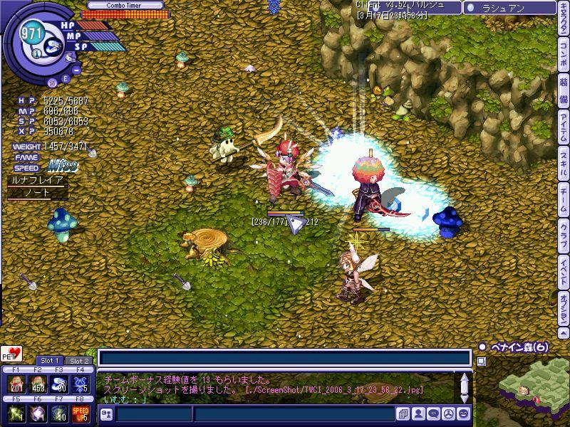 TWCI_2006_3_17_23_56_31.jpg