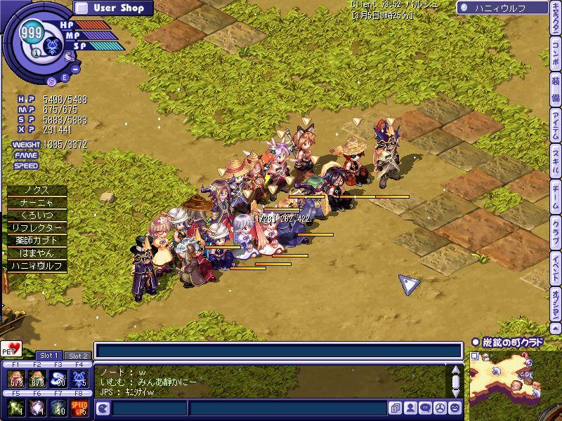 TWCI_2006_3_5_0_25_6.jpg