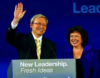 オーストラリアのニューリーダーは私より若い