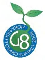 政府の公式ロゴマーク