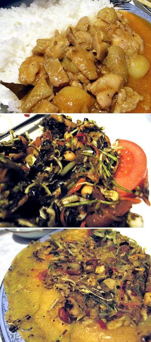 080131curry_hotkingparty1.jpg