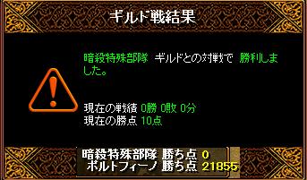RedStone 09.01.04[04]