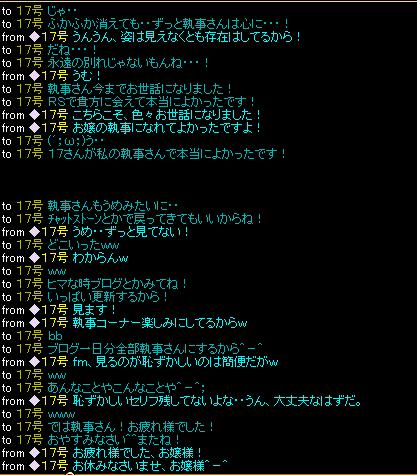 ふかふか会話4