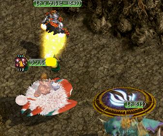 もふもふとドラゴン2