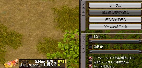 5月21日姫光Gv