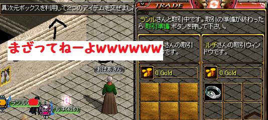 いじげーん3