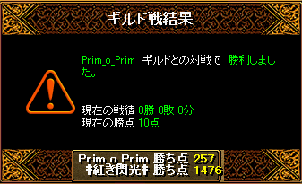 7月20日姫光