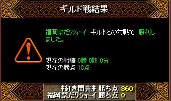 7月22日姫光