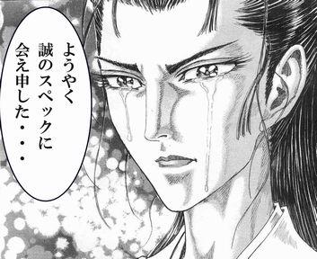 shigurui01-110lのコピー