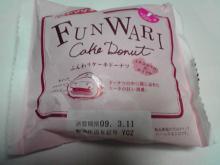 FUNWARI Cake Donut(ヤマザキ)