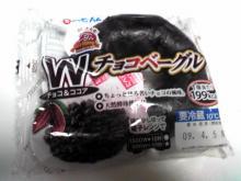 Wチョコベーグル(ニッポンハム)