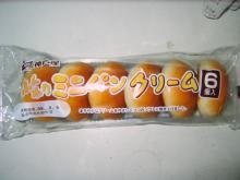 ふんわりミニパンクリーム(神戸屋)