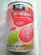 朝の健康果実(コカ・コーラ)
