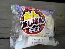 あん蒸しパン[ごま](ヤマザキ)