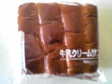 牛乳クリームサンド(ニシカワ食品)