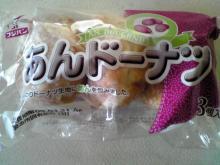 あんドーナツ(フジパン)
