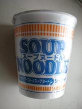 スープヌードル[シーフード](日清食品)