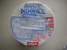 スープヌードル[シーフード](日清食品)2