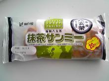 抹茶サンミー(神戸屋)