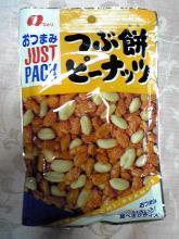 つぶ餅ピーナッツ(なとり)