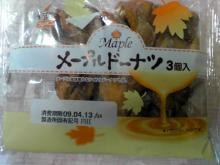 メープルドーナッツ(フジパン)