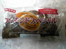 アーモンドスペシャル(ヤマザキ)