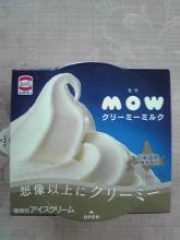 MOWクリーミーミルク(森永乳業)