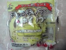 サンド蒸しケーキ(フジパン)