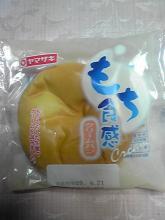 もち食感[クリームパン](ヤマザキ)