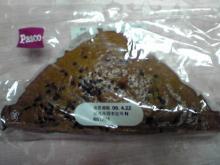 三角蒸しパン[黒糖](Pasco)