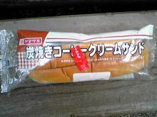 炭焼きコーヒークリームサンド(ヤマザキ)