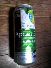 Aperitif[シャルドネ]白ぶどう&レモン(KIRIN氷結)