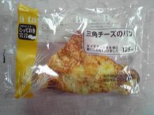 三角チーズのパン(フジパン)