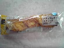 ナチュラルチーズスティック(神戸屋)