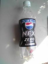 PEPSI・NEX ZERO CALORIE(サントリーフーズ)