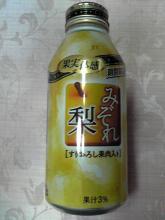みぞれ梨(ジェイティ飲料)