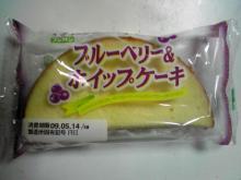 ブルーベリー&ホイップケーキ(フジパン)
