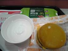 チーズバーガー(マクドナルド)