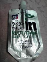 ウイダーINゼリー「マルチビタミン」(森永製菓)