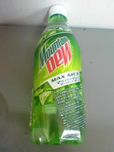 Mountain Dew MAX AIR 3(サントリーフーズ)