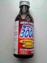 グリタン3000(日新薬品工業)