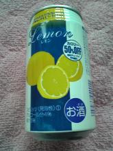 CHU-HI Lemon(三幸食品)